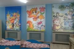 Детский сад - Билево
