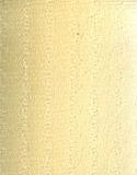 Дайкири - желтый